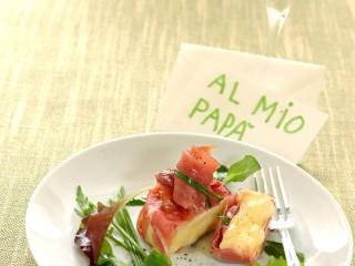fagottino-al-formaggio
