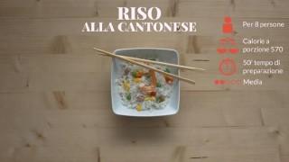 Il riso alla cantonese