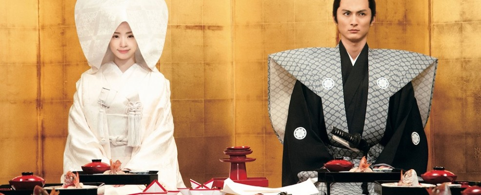 A Tale of Samurai Cooking - A True Love Story - gli sposi
