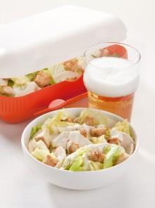 Caesar's salad con pollo