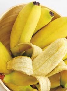 Banana mignon