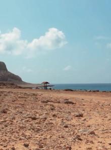 Cipro isola di Afrodite