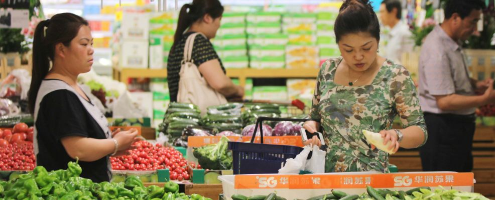 China inflation hits four-month high in May