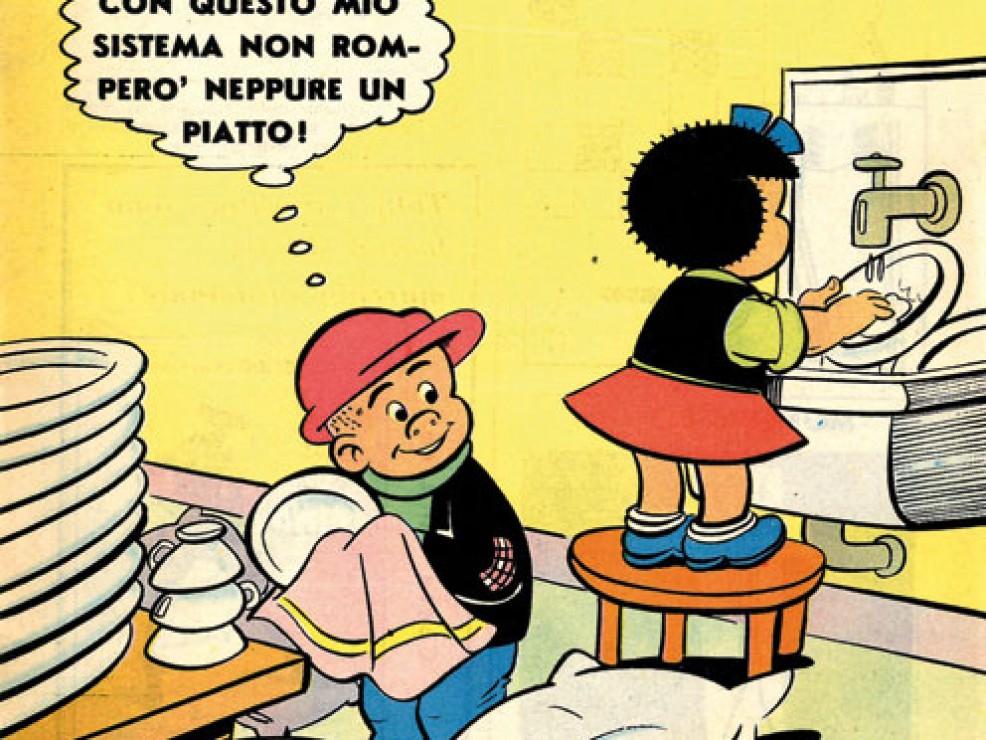Il Monello - 1960