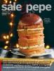 cover-gennaio2015