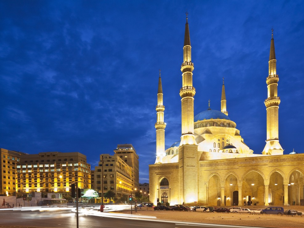 Libano, la Moschea Mohammed Al-Amin in Piazza dei Martiti a Beirut